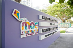 punggol-view-primary-school-PVPS_615a797