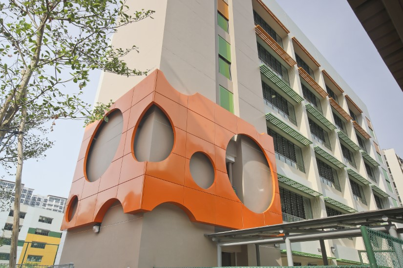 punggol-green-primary-school-PGPS_615a82