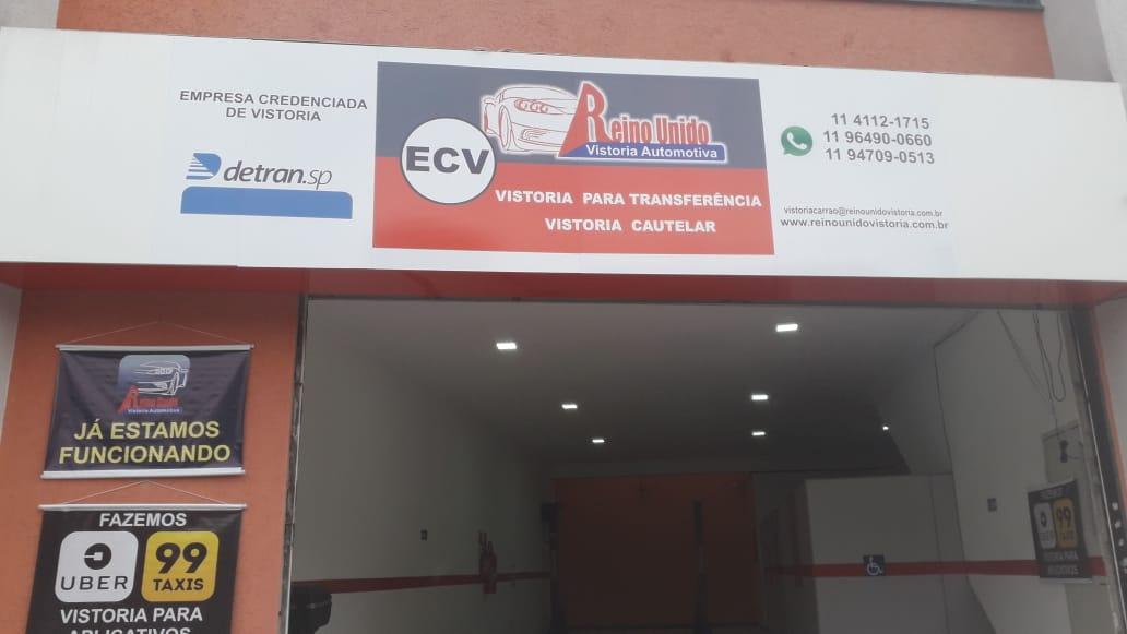 Vistoria Veicular Carrão