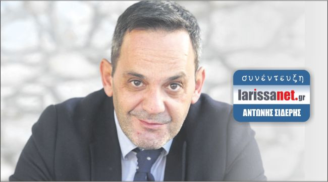 Αφιέρωμα της larissanet.gr στον Αντώνη Σιδέρη