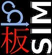 Scrumban Simulation logo.png
