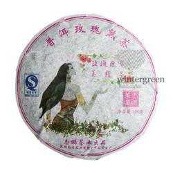 Чай китайский элитный шу пуэр