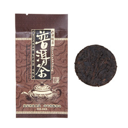 Чай китайский элитный Шу Пуэр многолетний