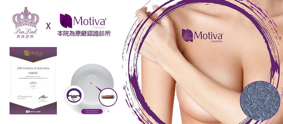motiva-af49f6c38d.jpg