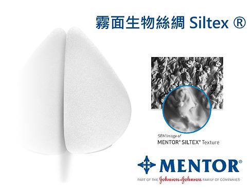 Mentor霧面生物絲綢外膜Siltex.png