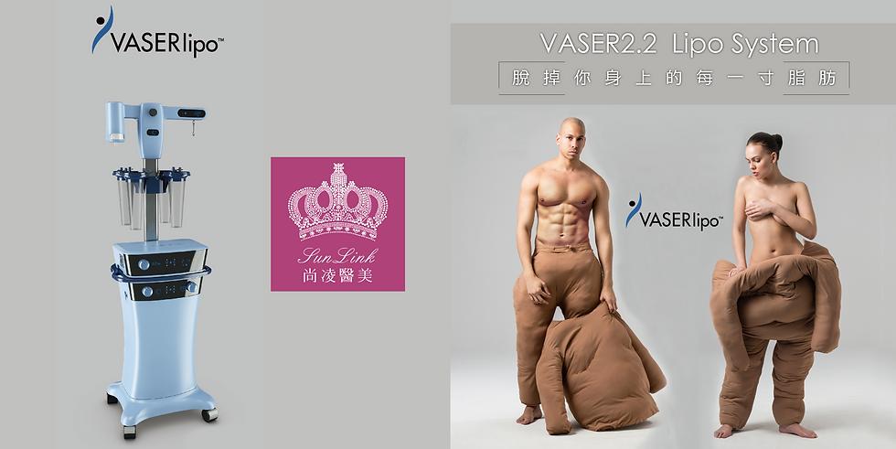 VASER型錄轉外框_20170309-05.png