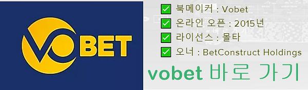 vobet.png