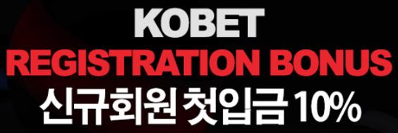 코벳 신규 회원.png