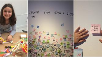 Κυριακή 15/12: Kids' Xmas Day και Maison Assouline pop-up στο Μουσείο Κυκλαδικής Τέχνης