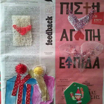 Noel collage #handmade