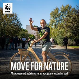 GREEN TWEEN / Πωλ Ευμορφίδης: Ο 61χρονος που πηγαίνει στο Έβερεστ με ποδήλατο για να στηρίξει το WWF