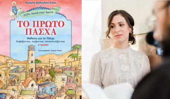 "INTERVIEW / Κατερίνα Δανδουλάκη-Χιόνη: ""Φέτος ετοιμάζουμε σωστά την καρδιά μας και γιορτάζουμε"