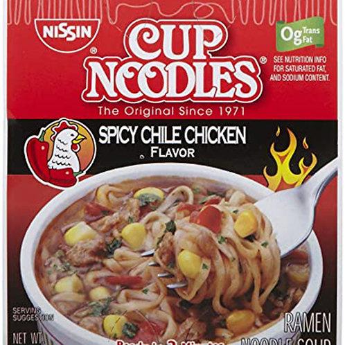 Nissin Cup Noodles Spicy Chile Chicken Flavor 2.25oz