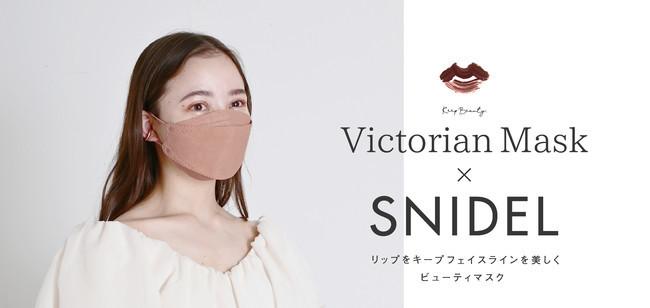 snidel_cauture_1.jpeg