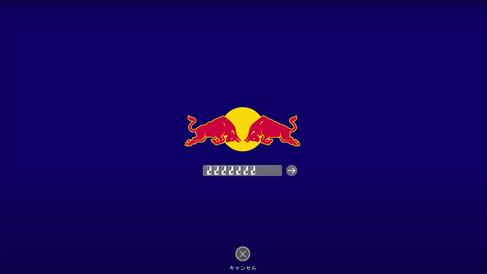 banner_redbull.jpg