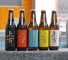 上方ビール1.jpeg
