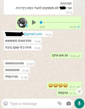 WhatsApp Image 2020-03-25 at 14.21.52 (2