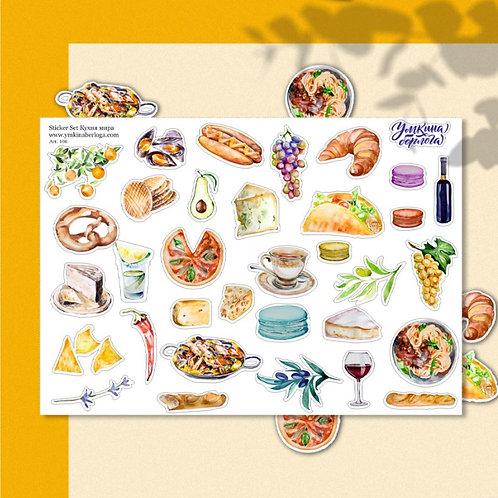 Стикеры А5 Кухня мира