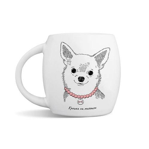 Чашка «Чихуахуа-девочка»