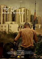 Poster haifa street