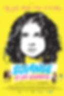 Solange-et-les-vivants-40x60.jpg
