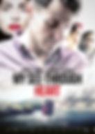 ENG Poster.jpg
