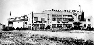 Нижний Новгород. ГАЗ. 1936г..jpg