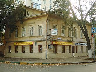 800px-Улица_Минина,_25_(улица_Провиантск