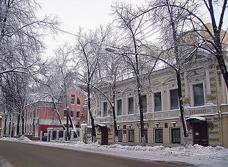 1599px-Nizhny_Novgorod._Turning_of_Malay