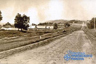 Арзамасское-шоссе-и-вид-на-Мызу-со-сторо