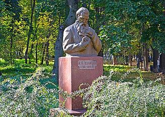 Kulibin_monument.jpg
