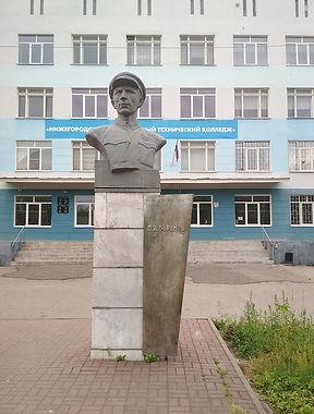 800px-Баранов_П._И._бюст_НН.jpg