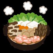 鍋料理で肉、魚をたっぷりタンパク質補給~
