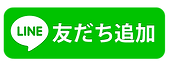 line_f_btn1.png