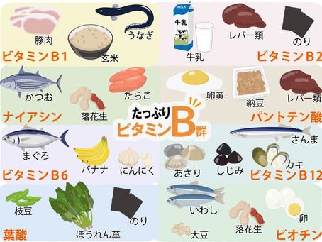 パントテン酸(ビタミンB5)について