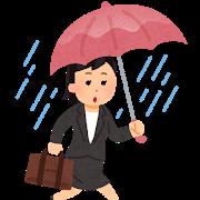 雨の日も快適に★