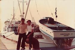 barco de pesca japones