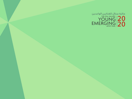 YOUNG EMERGING ARTIST PRIZE (YEAP) 2020