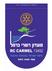 לוגו מועדון רוטרי חיפה