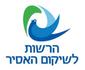 לוגו הרשות לשיקום האסיר