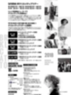 スクリーンショット 2019-02-01 16.56.36.png