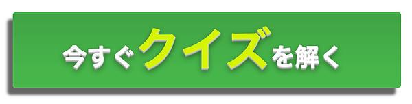 スクリーンショット 2021-03-27 18.24.57.png