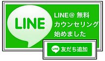 スクリーンショット 2021-03-28 16.48.57.png