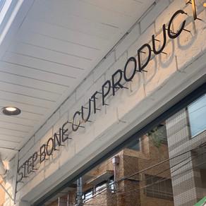 日本初出展!!サスティナビリティがコンセプト!!STEP BONE CUT PRODUCTSのフラッグショップ&STEP BONE CUT TOKYOが東京南青山にNEW OPEN!!