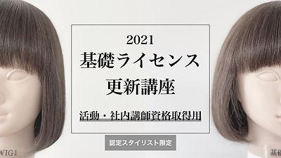 講座一覧2.022.jpeg