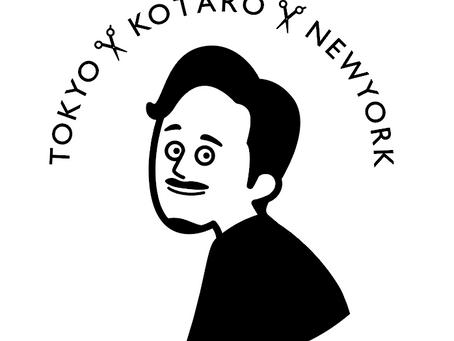 【幸太郎】2月・3月のシフトについて