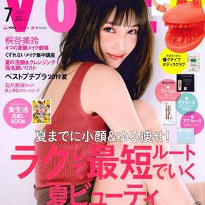 VOCE7月号に小顔美容液SBCP生ミネラルミスト+が掲載されました。