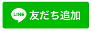 スクリーンショット 2020-12-22 1.56.34.png