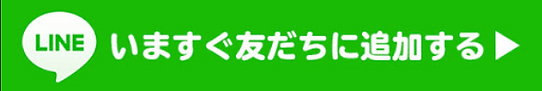 スクリーンショット 2021-01-03 10.01.20.png