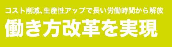 スクリーンショット 2021-01-03 9.44.40.png